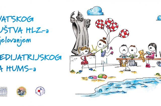 Pedijatrijski kongres 2018 | 13. kongres hrvatskog pedijatrijskog društva HLZ-a s međunarodnim sudjelovanjem